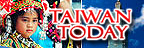 (Open New ie)taiwantoday