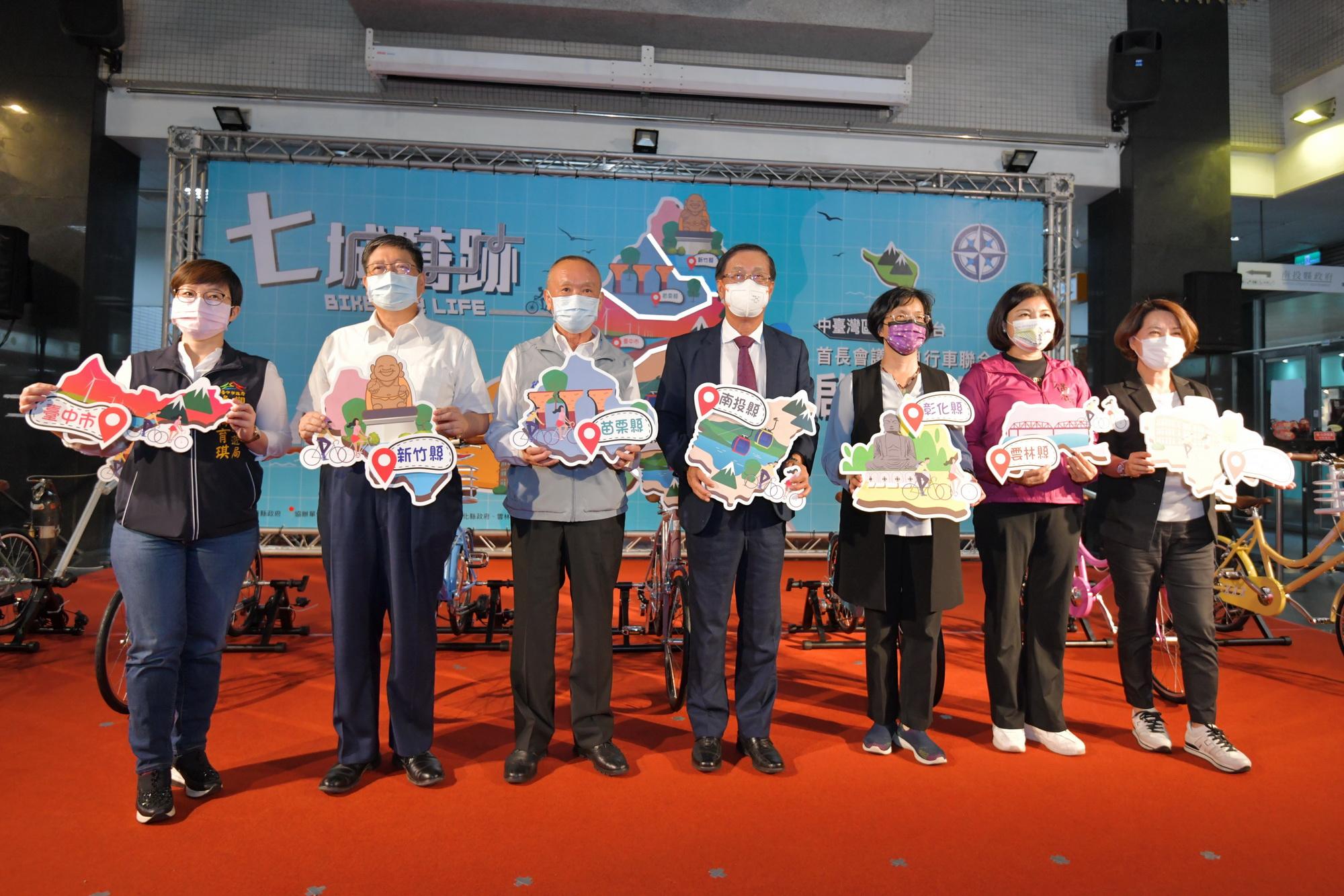 (開新視窗)連至 七縣市聯合展現區域合作 守護健康幸福中臺灣 完整照片
