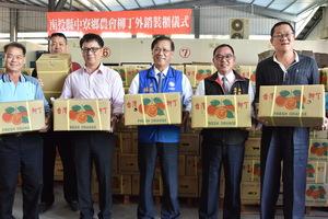 連至 協助果農拓展市場 中寮柳丁外銷上海 完整照片