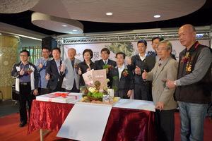 連至 縣府推廣茶業及竹藝文化 推出發展史書籍 完整照片