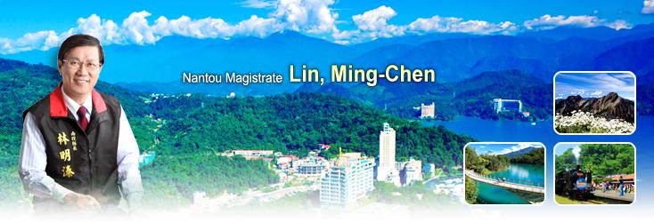 Nantou Magistrate Lin,Min-chen